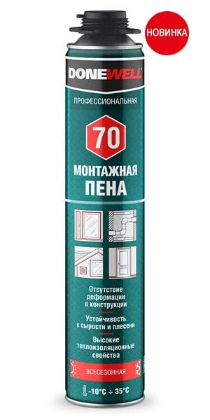 Vesta Company Пена полиуретановая монтажная профессиональная всесезонная DONEWELL 70