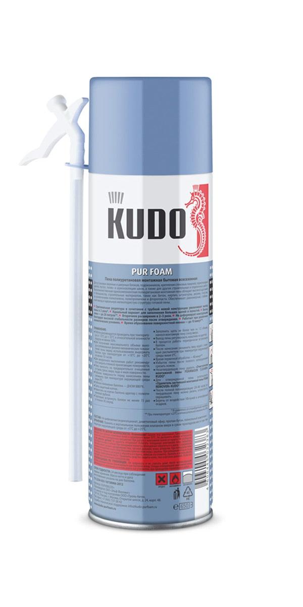 Бытовая  всесезонная KUDO HOME 20+ - 2