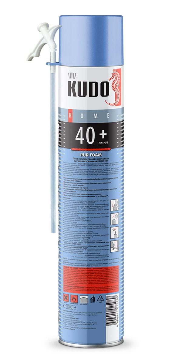 Бытовая  всесезонная KUDO HOME 40+ - 2