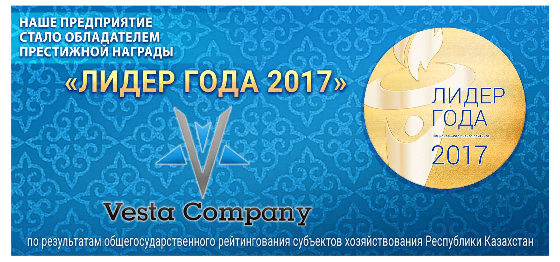 Сертификат Vesta Com