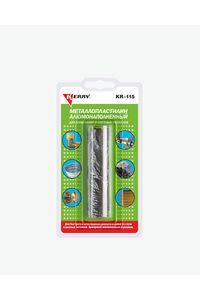 Kerry (Керри) Металлопластилин алюмонаполненный для алюминия и цветных металлов