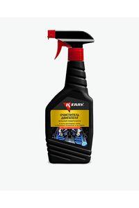 Kerry (Керри) Очиститель внешних поверхностей двигателя. Без растворителей Спрей 500 мл