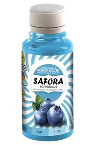 Голубика колер Safora