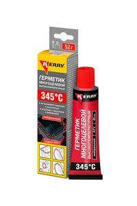 Герметик многоцелевой высокотемпературный автомобильный серый RTV KERRY KR 144-3