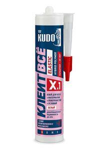 KUDO «КЛЕИТ ВСЁ» ELASTIC постоянно эластичный клей KX-1W