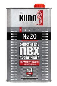 Очиститель ПВХ №20 нерастворяющий, с антистатиком KUDO