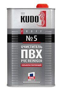 Очиститель ПВХ №5 сильнорастворяющий KUDO
