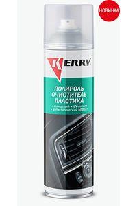 Vesta Company Kerry Kult polirol-ochistitel-plastika-salona-glyancevyj