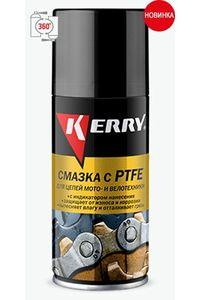 Vesta Company Kerry smazka-s-ptfe-dlya-cepej-moto-i-velotekhniki